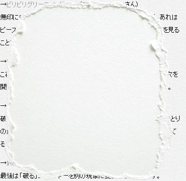 2010401