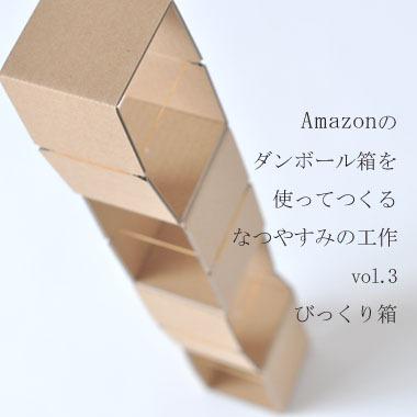 handicraft3_380