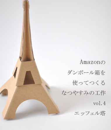 handicraft4_380