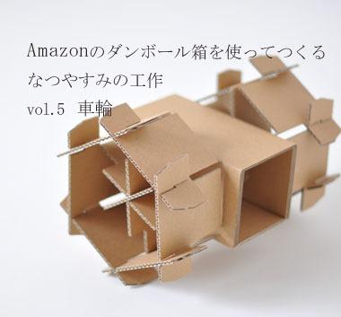 handicraft5_380